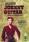 Subtitrare Johnny Guitar (1954)