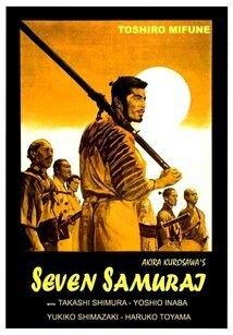 subtitrare Shichinin no samurai