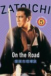Subtitrare Zatôichi kenka-tabi (Zatoichi On The Road) (1963)