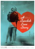 subtitrare En kärlekshistoria