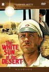 subtitrare Beloe solntse pustyni [White Sun of the Desert]