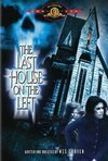 subtitrare The Last House on the Left