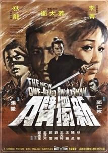 subtitrare Xin du bi dao aka The New One Armed Swordsman
