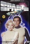 subtitrare Space: 1999 - Sezonul 1