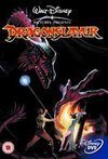 Subtitrare Dragonslayer (1981)