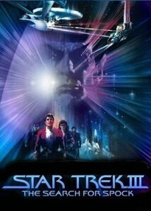 subtitrare Star Trek III: The Search for Spock