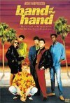 Subtitrare Band of the Hand (1986)