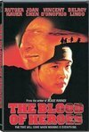 Subtitrare The Blood of Heroes (1989)