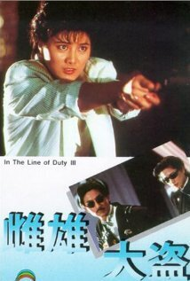 subtitrare In the Line of Duty III: Force of the Dragon