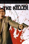 Subtitrare The killer - Dip huet seung hung (1989)