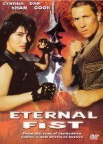 Subtitrare Eternal Fist (1992)