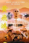 Subtitrare Once Upon a Time in China (1991) Wong Fei Hung