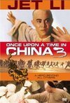 Subtitrare Once Upon a Time in China (1993) Wong Fei Hung ji saam: Si wong jaang ba
