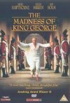 Subtitrare The Madness of King George (1994)