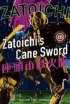 subtitrare Zatoichi tekka tabi