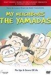 subtitrare My Neighbors the Yamadas