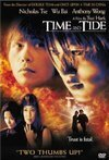 Subtitrare Time and Tide - Shun liu Ni liu (2000)