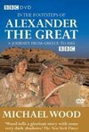 Subtitrare BBC In the Footsteps of Alexander the Great