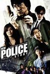 Subtitrare New Police Story [San ging chaat goo si](2004)