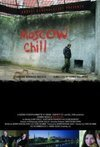 Subtitrare Moscow Chill (2007)