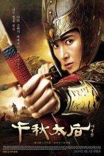 subtitrare Empress Chun Chu - Sezonul 1