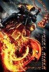 subtitrare Ghost Rider: Spirit of Vengeance