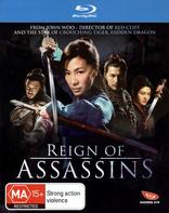 subtitrare Reign of Assassins