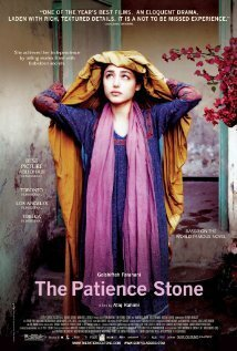 Subtitrare The Patience Stone (2012)