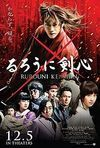 subtitrare Rurouni Kenshin