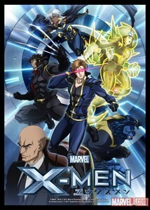 subtitrare X-Men Anime