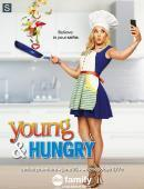 Subtitrare Young & Hungry - Sezonul 4 (2016)