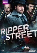 subtitrare Ripper Street - Sezonul 1
