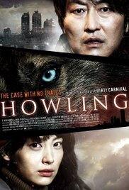 subtitrare Ha-wool-ling / Howling