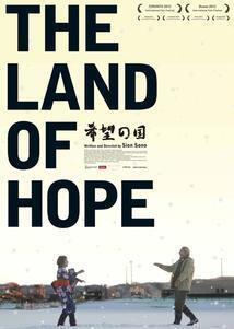 subtitrare The Land of Hope / Kibo No Kuni