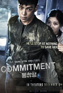 Subtitrare Commitment (Dong-chang-saeng) (2013)