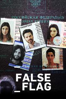subtitrare Kfulim - False Flag - Sezonul 2