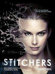 subtitrare Stitchers - Sezonul 3