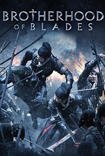 Subtitrare Brotherhood of Blades (Xiu Chun Dao) (2014)