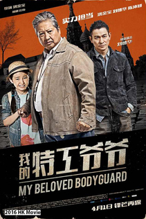 subtitrare My Beloved Bodyguard