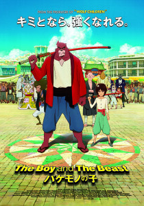 subtitrare The Boy and the Beast