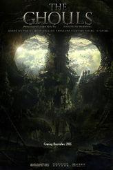subtitrare Mojin - The Lost Legend