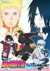 Subtitrare Boruto: Naruto the Movie (2015)