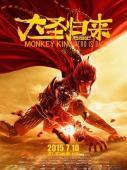 subtitrare Monkey King: Hero Is Back