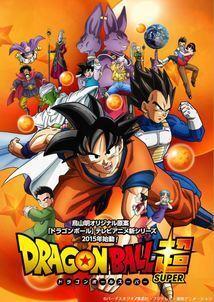 subtitrare Dragon Ball Super - Sezonul 1
