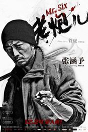 Subtitrare Lao pao er (Mr. Six) (2015)