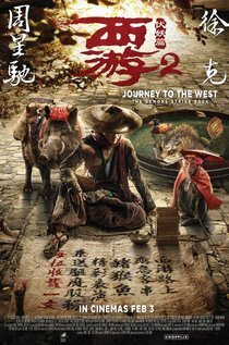 subtitrare Journey to the West: The Demons Strike Back