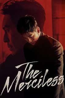 Subtitrare The Merciless (Bulhandang) (2017)