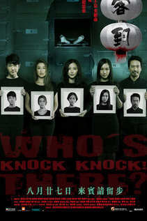 Subtitrare Knock Knock Who's There? (Yau hak do) (2015)