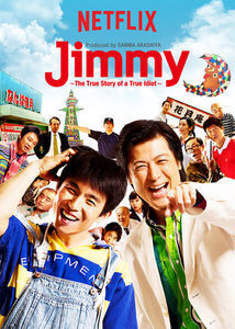 Subtitrare Jimmy: The True Story of a True Idiot - Sezonul 1 (2018)