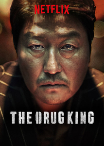 Subtitrare The Drug King (2018)